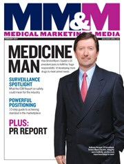February 2007 Issue of MMM