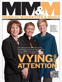 February 2012 Issue of MMM