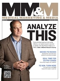 March 2012 Issue of MMM