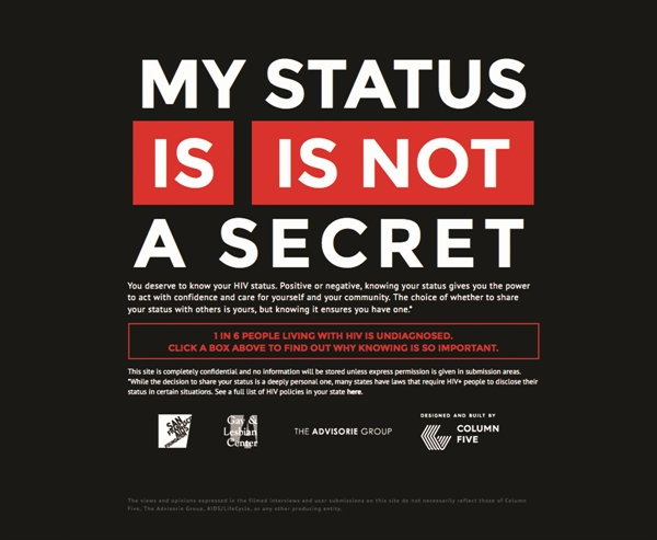 My Status Is Not a Secret