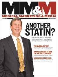 August 2010 Issue of MMM