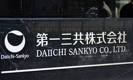 Daiichi increases efforts to break into opioid market